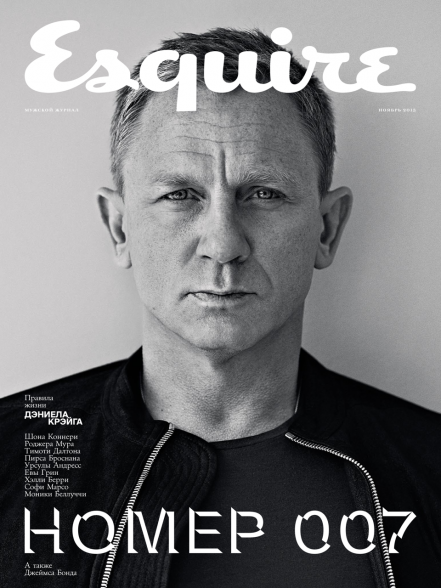 Daniel Craig by Greg Williams for Esquire